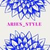 aries_style